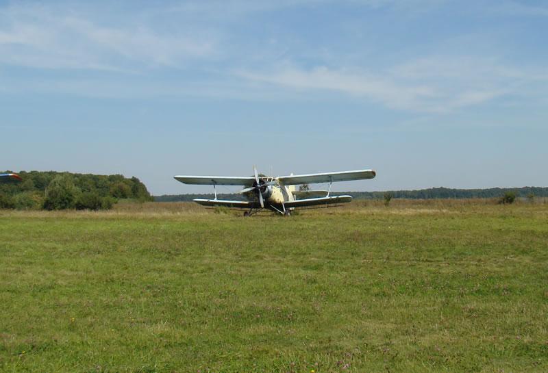 Госавиаслужба опубликовала проект приказа о допуске к эксплуатации взлетно-посадочных площадок