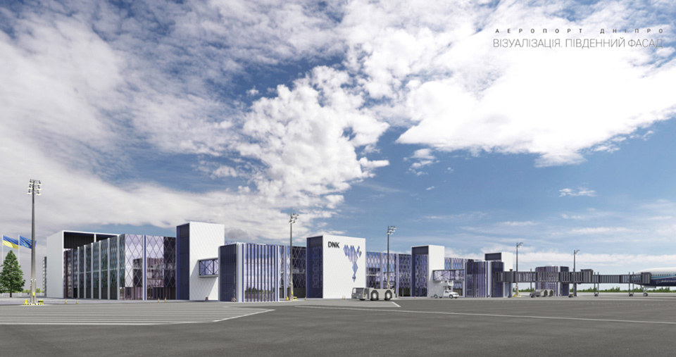 Днепропетровская область готова строить аэропорт своими силами