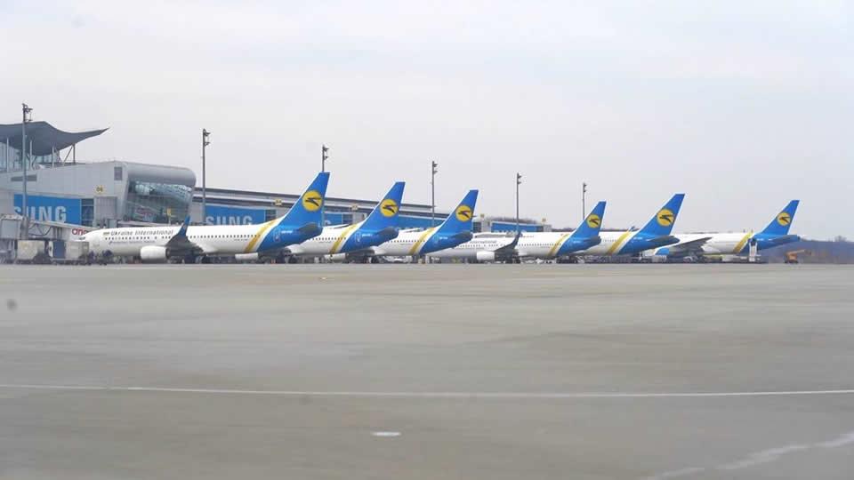 Авиакомпания МАУ остановила выполнение регулярных рейсов