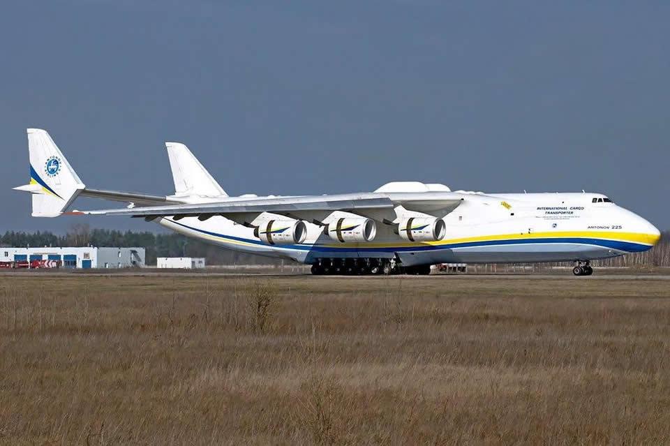 """В Польше ждут прилета Ан-225 """"Мрия"""""""