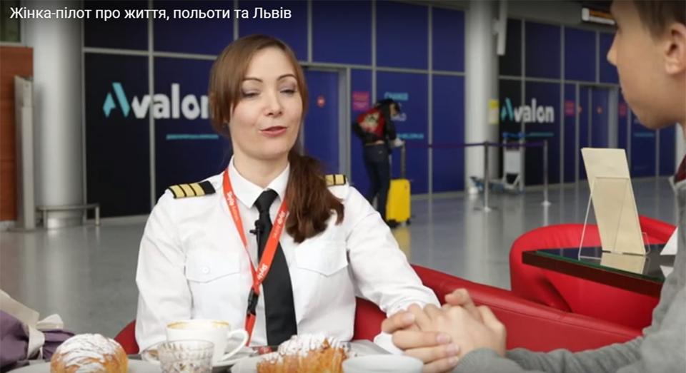 Женщина-пилот о жизни, полетах и Львове
