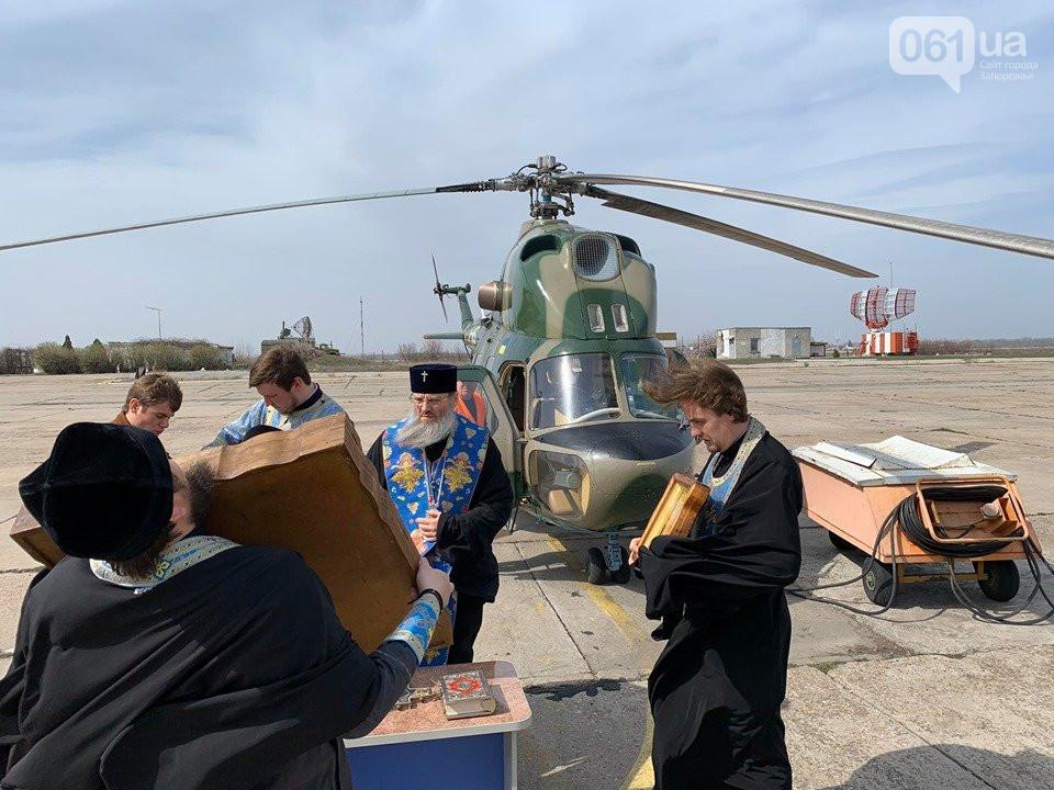 В Запорожье священники атаковали вирус с вертолета