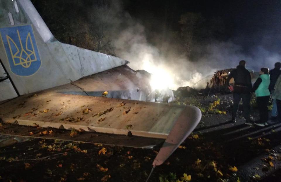 ГБР рассматривает две основные причины катастрофы самолета Ан-26 под Чугуевом