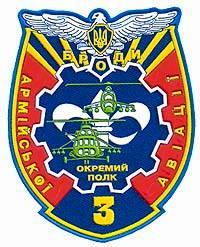 """Всеукраинская авиационная ассоциация """"АОПА-Украина"""" оказала помощь Отдельной вертолетной бригаде армейской авиации"""