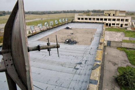 Сумской аэропорт: бумажные итоги аудита