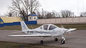Малая авиация в Белой Церкви