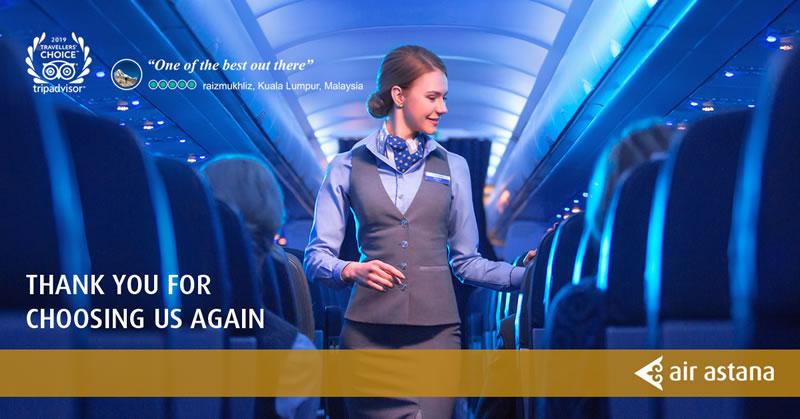 «Эйр Астана» признана ведущей региональной авиакомпанией по версии международного сервиса TRIPADVISOR
