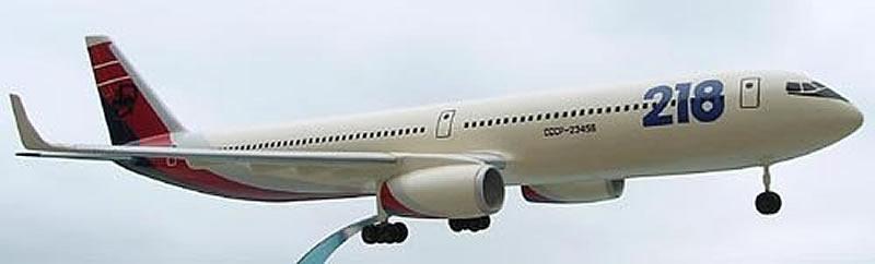 Неудачная попытка создания магистрального  пассажирского самолета Ан-218  в Украине