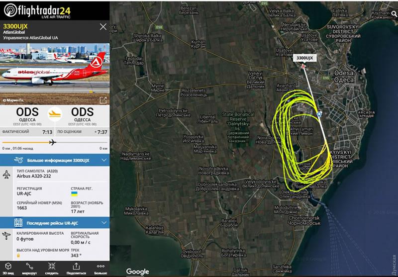 Экипажи AtlasGlobal тренировались над Одессой