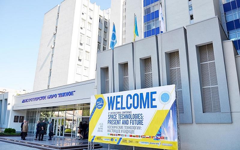Конференция «Космические технологии: настоящее и будущее» пройдет в Днепре