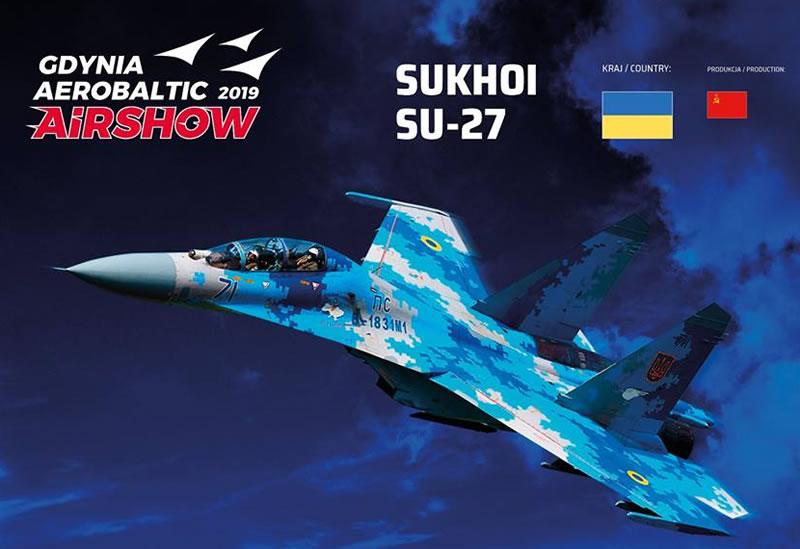 Украинская авиация примет участие в польском авиашоу