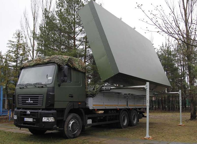 В Киевской области открыли обсерваторию Национального центра управления и испытаний космических средств
