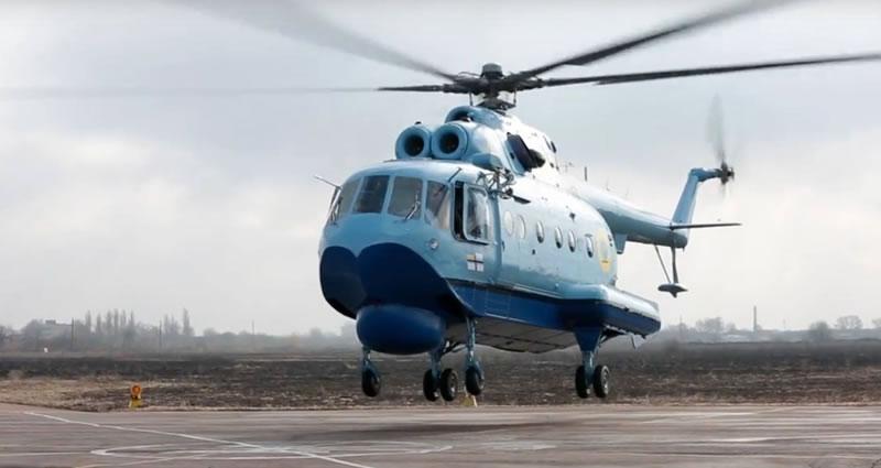 """Авиакон"" отремонтирует Ми-14ПЛ"