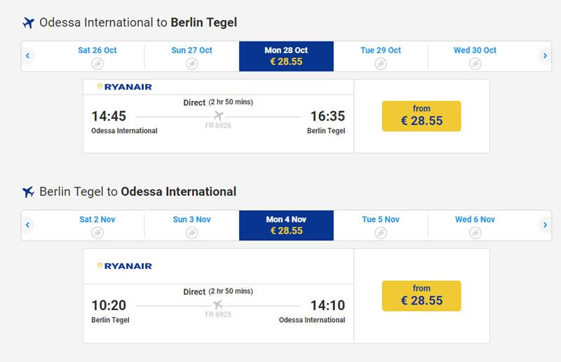 Ryanair начал продажу билетов из Одессы в Берлин