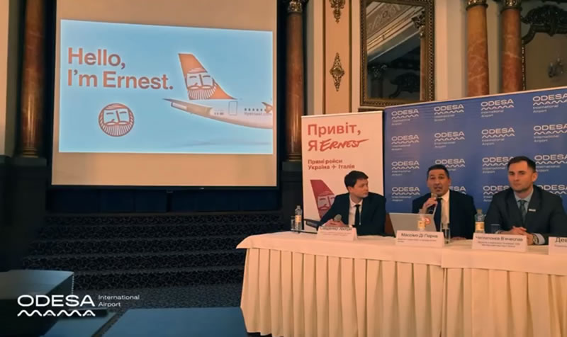 """Аэропорт """"Одесса"""" и Ernest Airlines провели встречу с профессионалами туризма"""