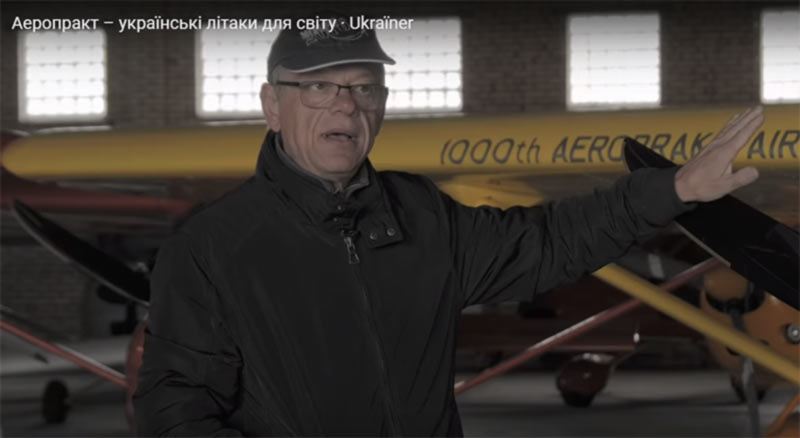 Аэропракт - украинские самолеты для всего мира