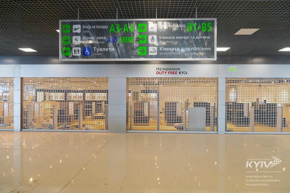 """Аэропорт """"Киев"""" показал новое крыло терминала А"""