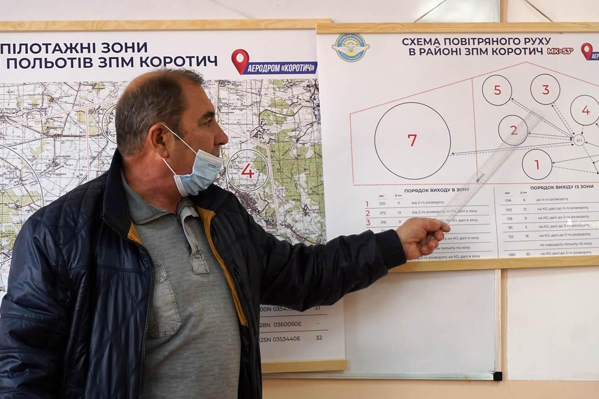 Вступила в силу новая Инструкция по выполнению полетов на ЗПМ