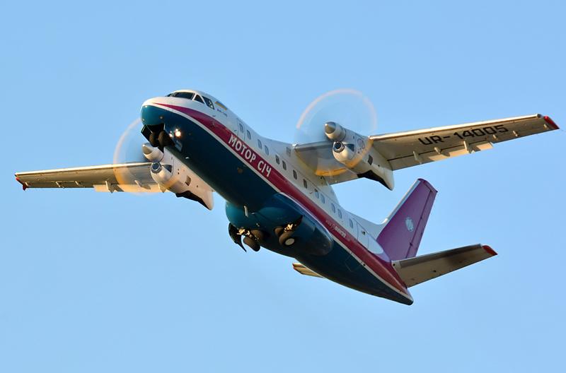 Авиакомпания «Мотор Сич» открывает рейсы из Одессы в Киев (Жуляны)