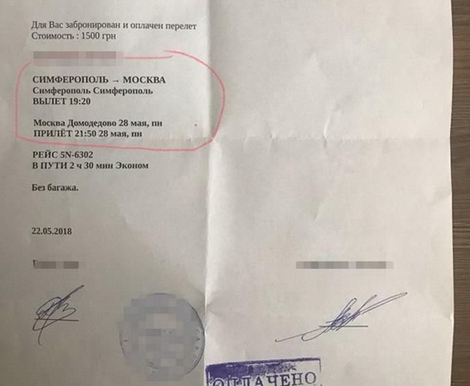 В Одессе будут судить сотрудников турфирмы, продававших авиабилеты в Крым