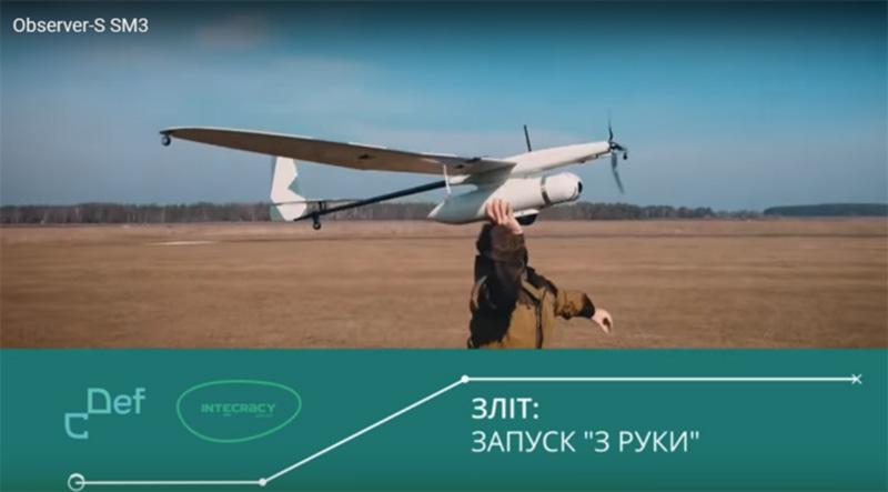К эксплуатации в ВСУ допущен беспилотный авиационный комплекс Observer-S