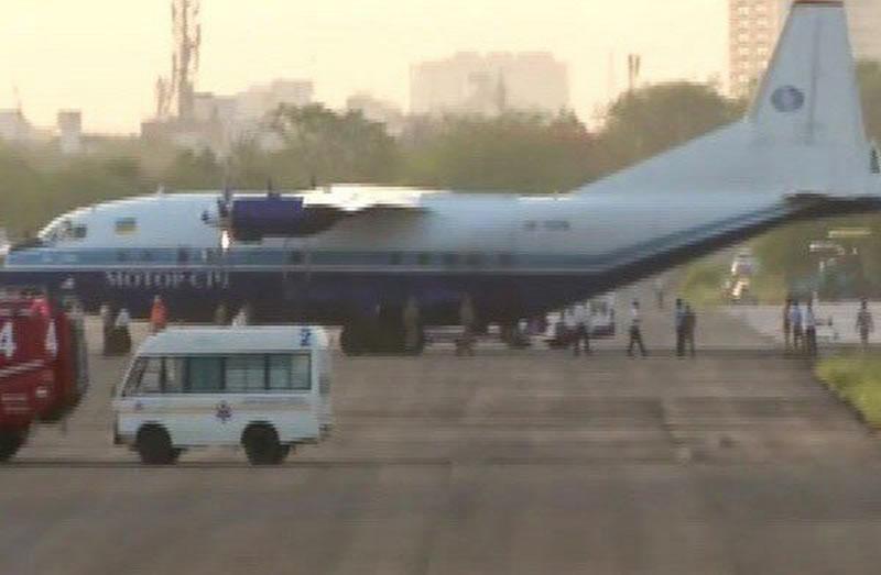 """Индийские ВВС принудили к посадке Ан-12 """"Мотор Сичи"""""""