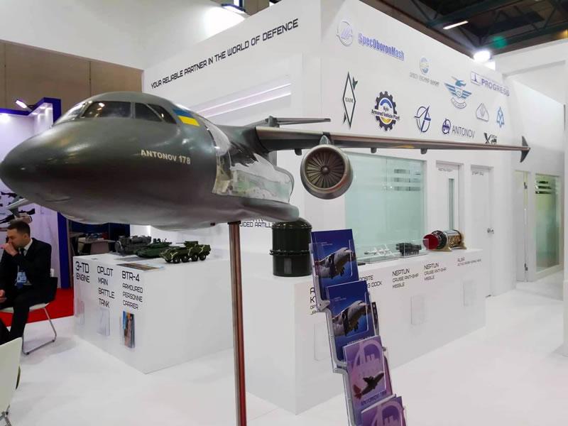 """Компания """"Антонов"""" представляет программы по созданию самолетов военной авиации в Турции"""