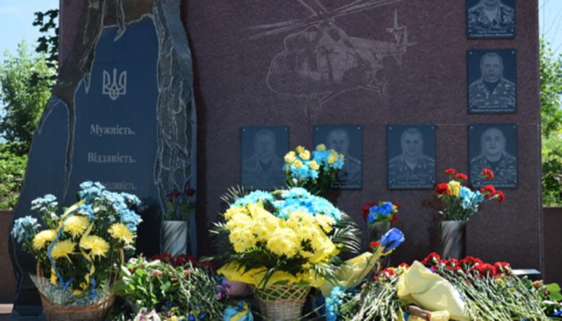 В Донецкой области почтили память погибших в сбитом в 2014 году вертолете МИ-8