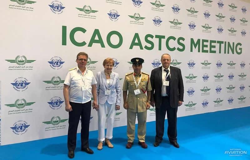 Делегация НАУ приняла участие в Глобальной отчетной сессии директоров учебных центров ICAO по авиационной безопасности