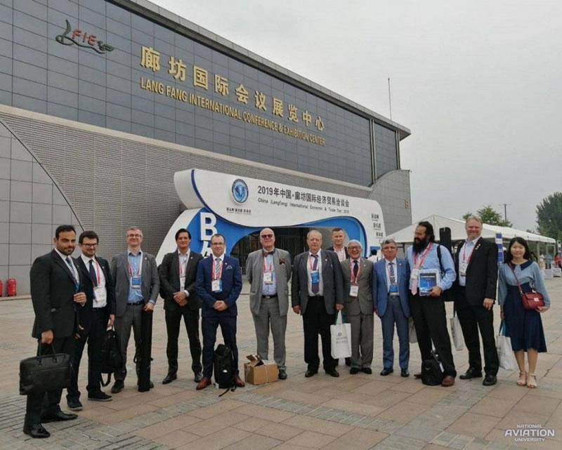 НАУ принял участие во Всемирном Форуме беспилотной авиации