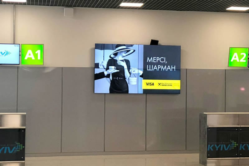 «РТМ-Украина» увеличила рекламную сеть в Международном Аэропорту «КИЕВ»