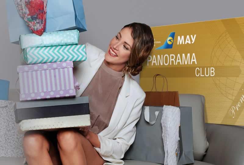 МАУ предлагает мили за покупки в интернете