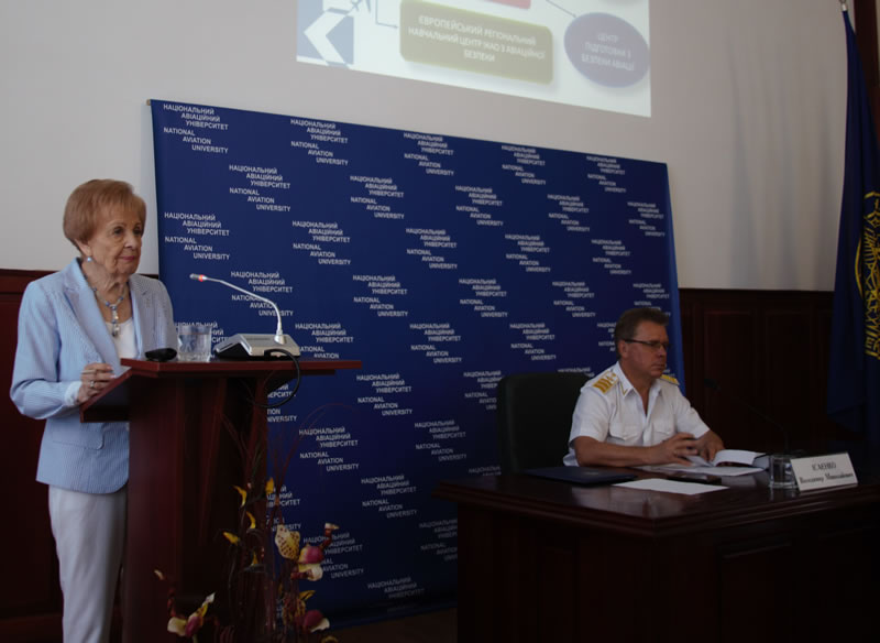 Галина Суслова рассказала о деятельности Института ИКАО