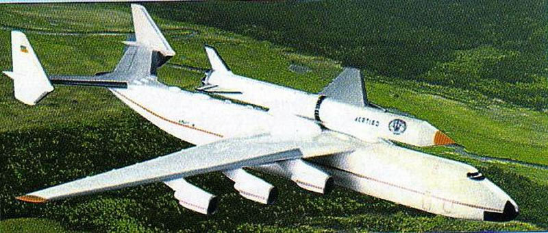 «Достижение»  авиастроительной отрасли Украины – «Падаюча тінь «Мрії» на Сади Джардіні»