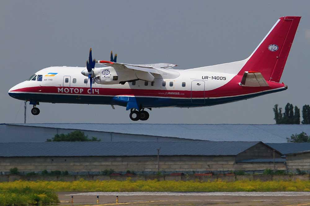 Всего один Ан-140 совершает коммерческие рейсы