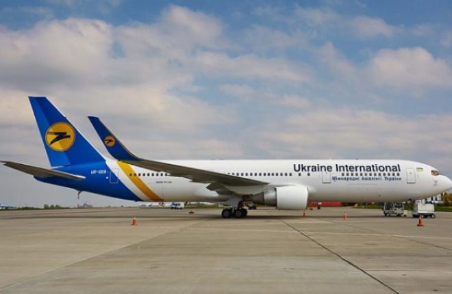 МАУ договорилась c Turkish Technic об обслуживании 2 самолетов Boeing 767