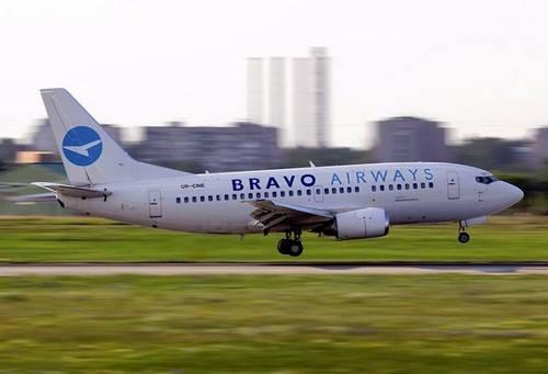 Самолет выкатился в аэропорту Киев Сикорский. Аэропорт временно закрыт
