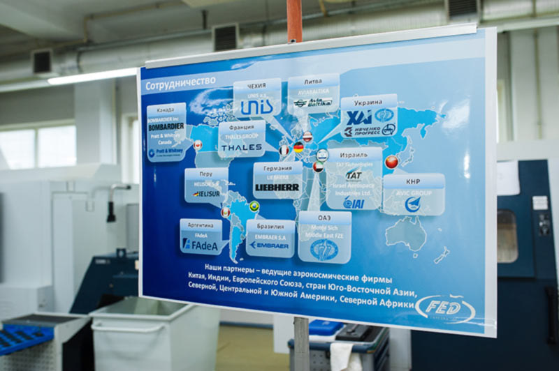 Южная Корея установит украинские системы управления для грузовых спутников