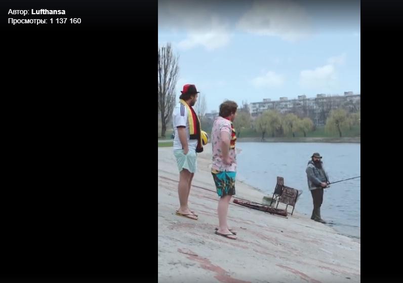 Немецкая авиакомпания опозорилась с видеороликом, посвященному ЧМ в России