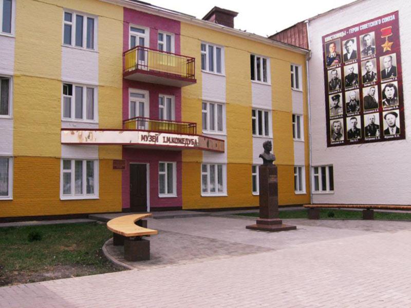 Экскурсия в Музей Ивана Кожедуба (фото)