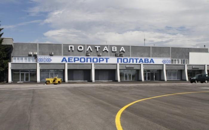 Чиновники ОГА растратили миллионы на фиктивный ремонт аэропорта Полтавы