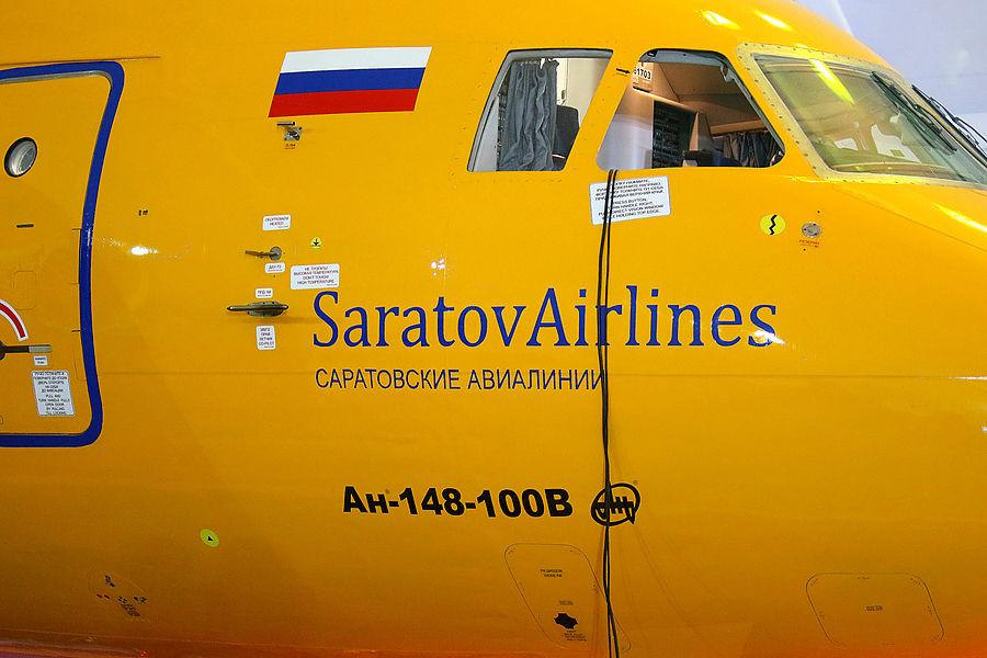 Ан-148 разорил российскую авиакомпанию и оставил без работы пилотов-недоучек