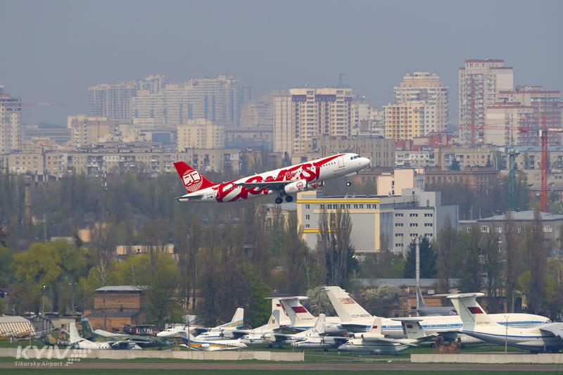 Авиакомпания Ernest открывает представительство в Киеве