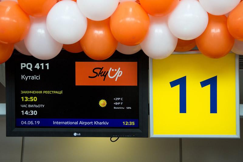 """Аэропорт """"Харьков"""" отправил первый рейс в Кутаиси"""