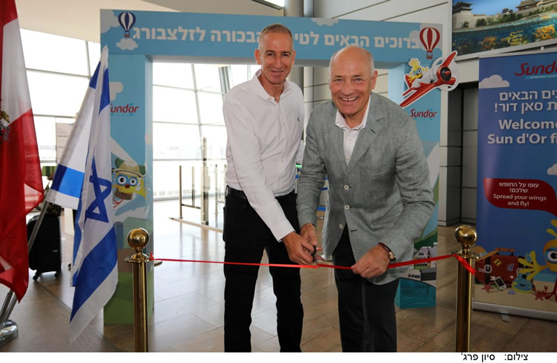 Авиакомпания Sun d'Or запустила рейс Тель-Авив - Зальцбург