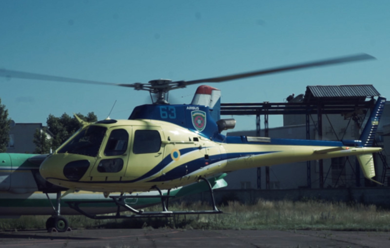 Пограничники патрулируют границу с воздуха на вертолетах Airbus H-125