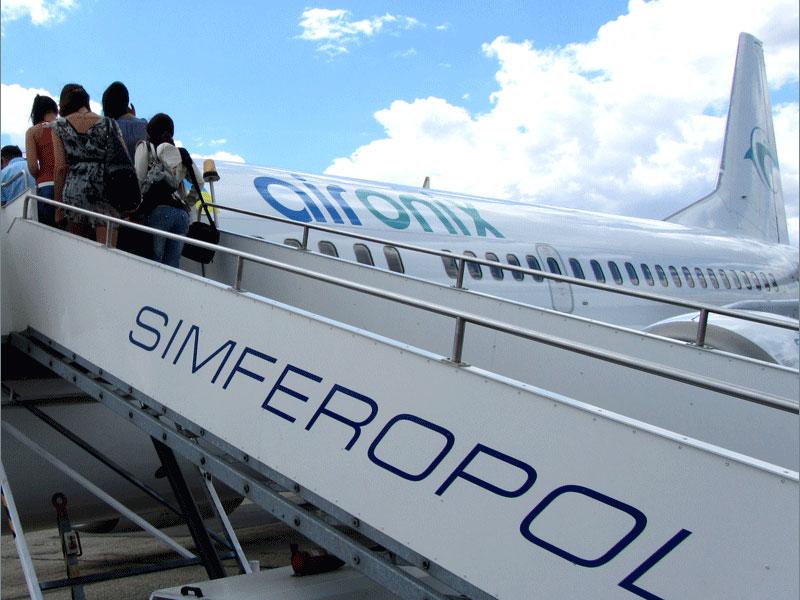 Симферополь киев билета на самолет техника безопасности на борту авиабилеты дешево