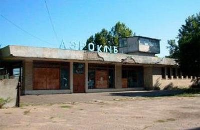 В Скадовске возрождают аэродром
