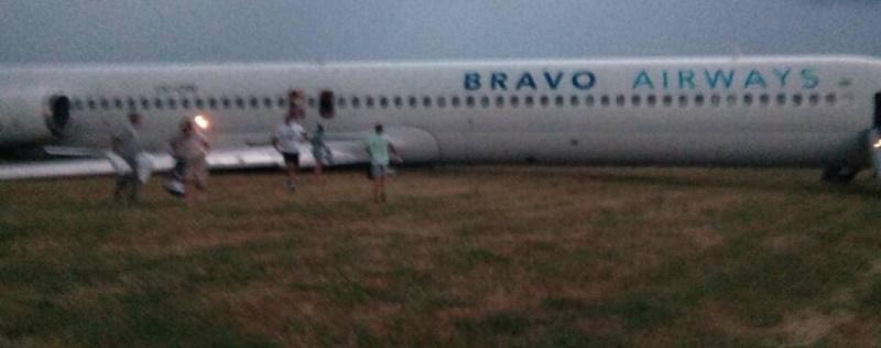 Следственные действия не могли быть причиной аварии самолета 14 июня - НАБУ
