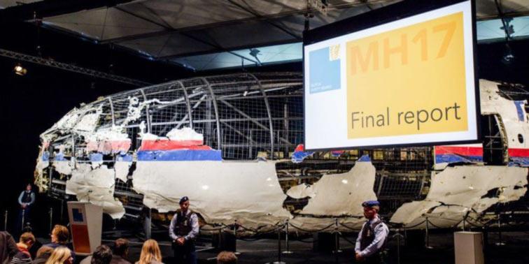 Катастрофа МН-17:  совместное заявление G7